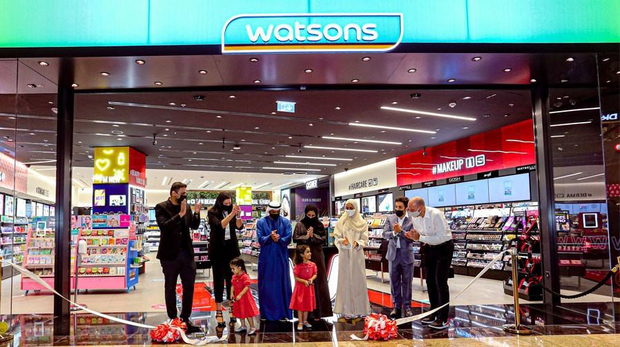 Watsons-Main