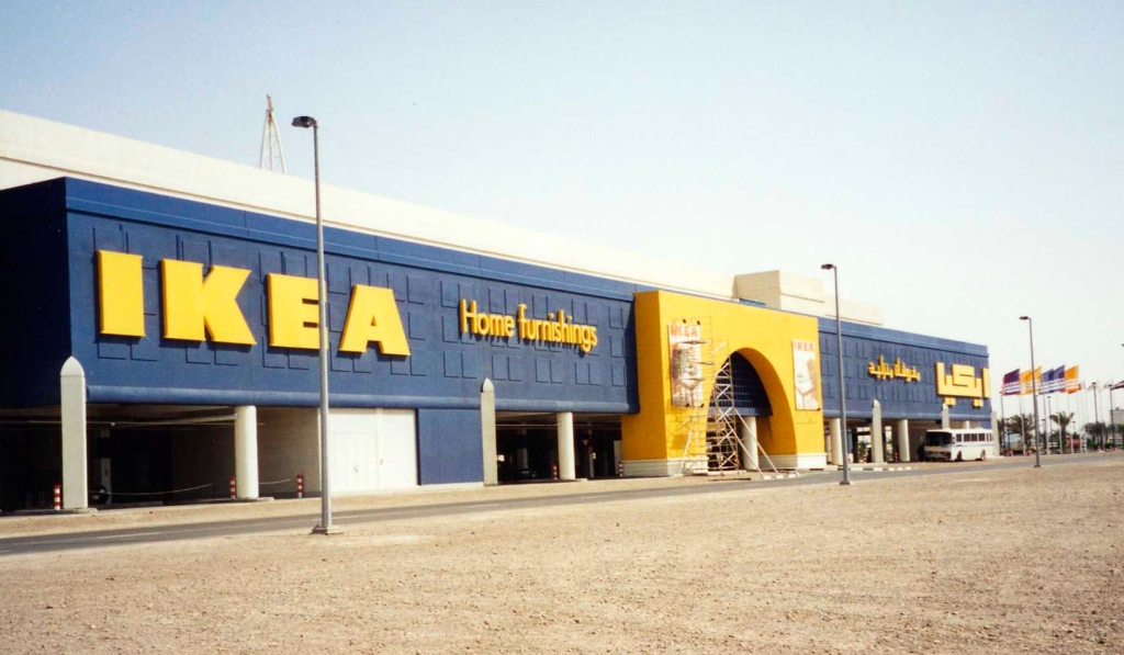 IKEA's first store in the UAE
