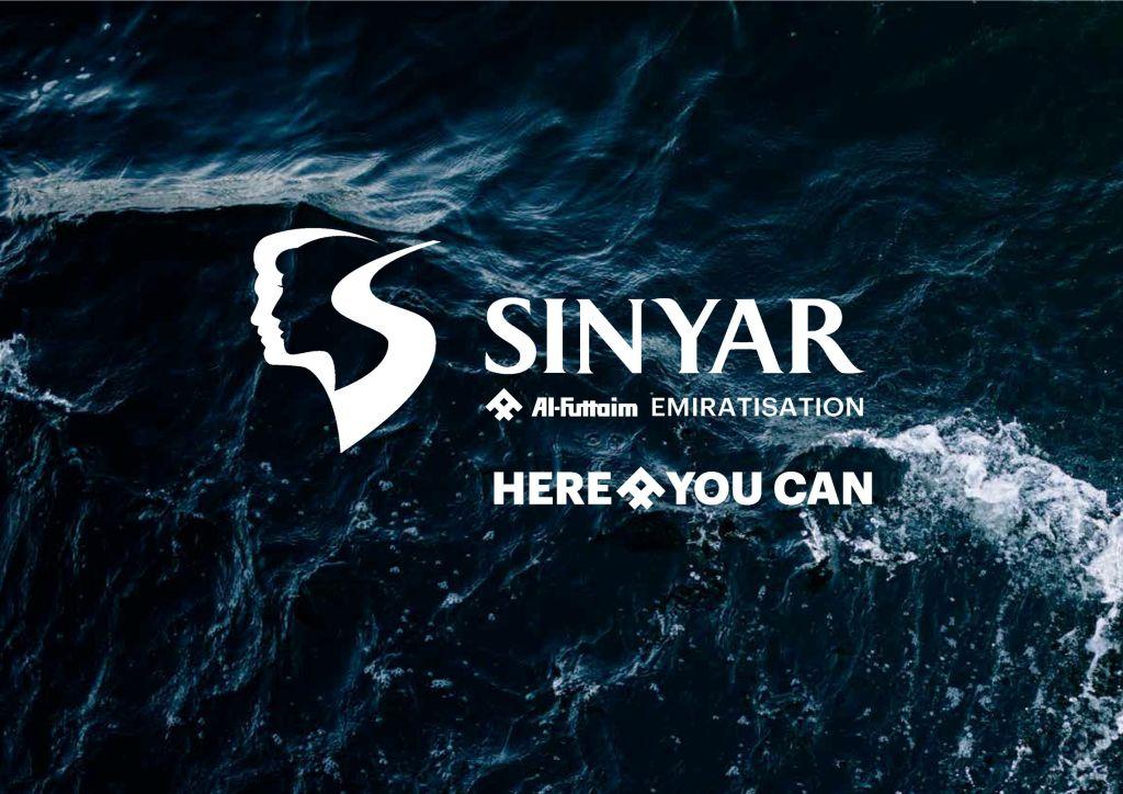 SINYAR+HereYouCan_EN